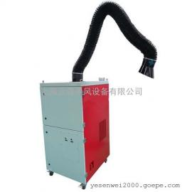 YS-1200电焊除尘器 锡焊除尘器 焊接烟尘净化器