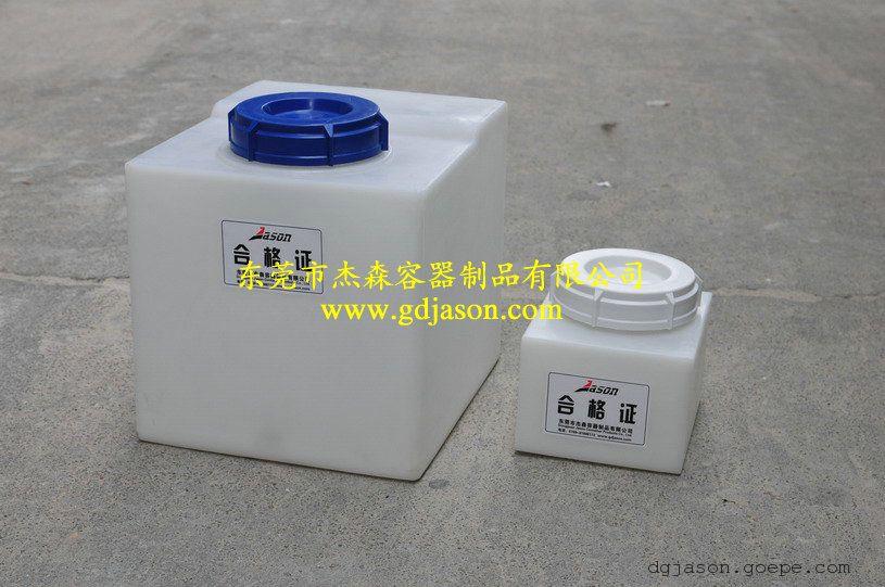 2吨化工桶