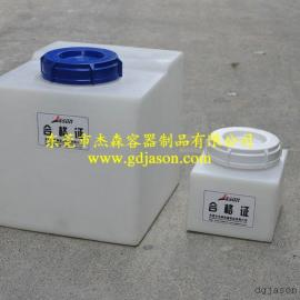 40升化工桶