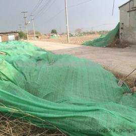 三针绿色盖煤网 建筑工地防尘网 土渣覆盖网