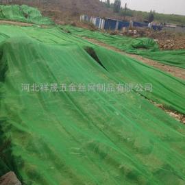 绿色防尘苫网 黑色遮阳网 环保绿化网厂家批发