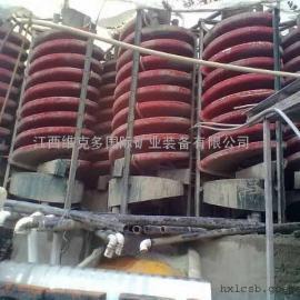 供应实验室螺旋溜槽 小型选矿溜槽 玻璃钢溜槽价格质保两年