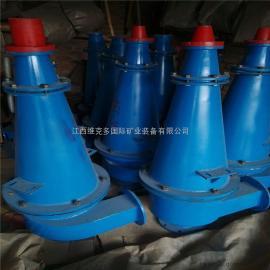贵州六盘水利旋流器 铁质内衬聚氨酯旋流器 地下井水除沙器