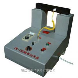 江苏靖江中诺ZN-1轴承加热器厂家加热器ZN-1直销