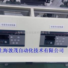 ELWA加热器+ELWA电加热器+ELWA预加热器