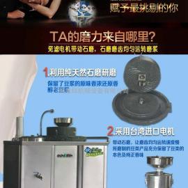 石磨豆浆机 原生态电动石磨豆浆机