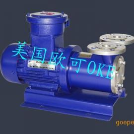 进口不锈钢漩涡磁力泵 耐腐蚀高温磁力驱动循环泵