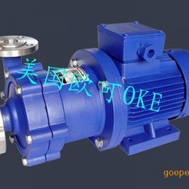 �M口不�P�磁力泵 耐高�卮帕Ρ� 防爆自吸泵