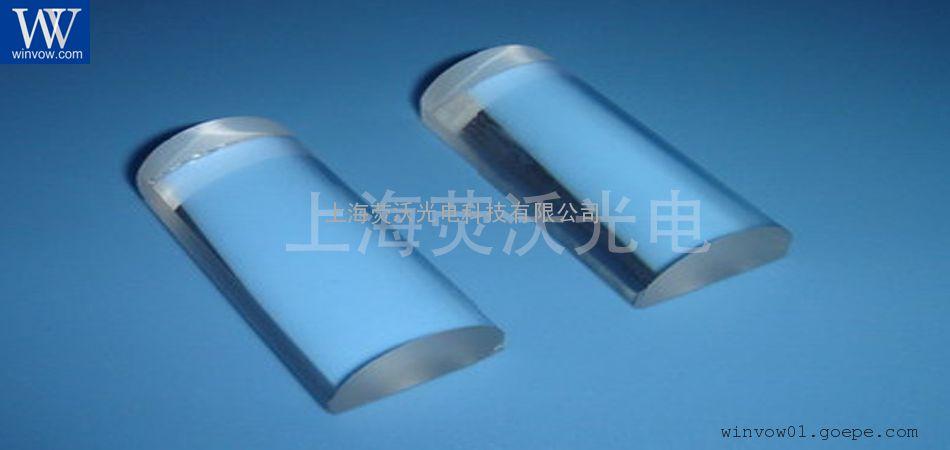 要凸平_上海荧沃光电科技有限公司可加工各种光学平凸柱面透镜,平凹柱面透镜