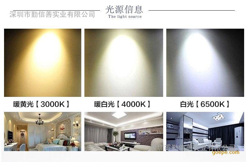 35w 40w led射灯 12度聚光3000k 轨道灯              玉石翡翠蓝宝石图片