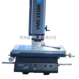 影像仪VMS-2515G