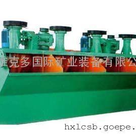 江西维克多矿用浮选机 选矿浮选机价格 大小型浮选设备厂家