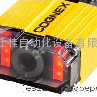 康耐视固定式读码器DMR-100S-00