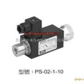 台湾7OCEAN压力开关PS-02-1-10现货