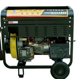 190A氩弧焊机|汽油发电电焊机价格