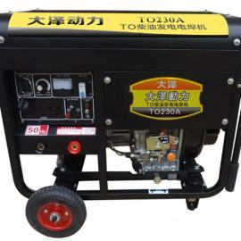 230A双缸柴油发电电焊机价格