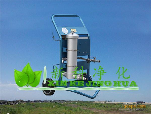 滤油机厂lucb100*5系列精细滤器械兽用医油车图片