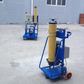 供应新乡市防爆箱式移动滤油机LYC系列特色介绍(小型滤油机)