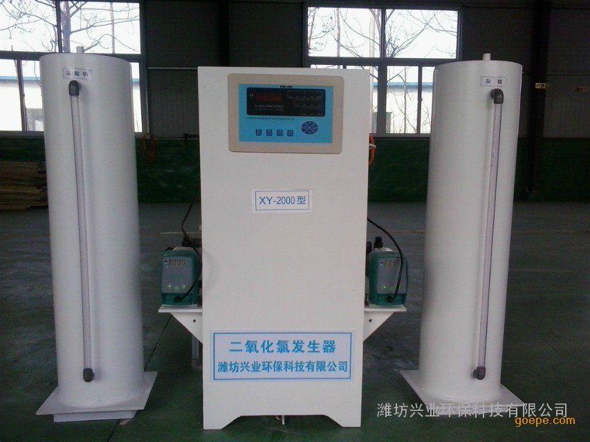石家庄二氧化氯发生器