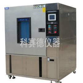 衡阳可程式高低温交变湿热试验箱/恒温恒湿试验箱