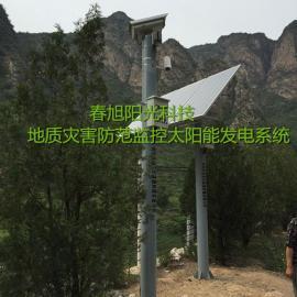 春旭阳光牌CXS-XT800森林防火监控供电专用太阳能发电系统