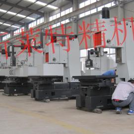 精密型重切削数控立式钻床 高刚度加强型主轴