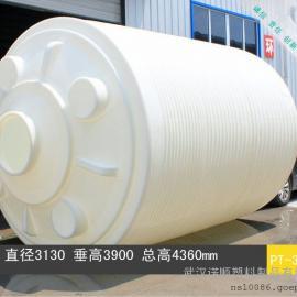 30吨塑料储罐 酸碱储罐