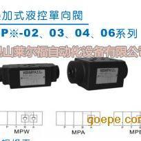代理台湾KOMPASS康百世叠加式液控单向阀