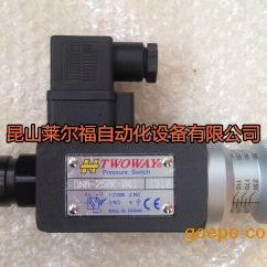 代理台湾TWOWAY台肯压力开关DNA-250K-06I