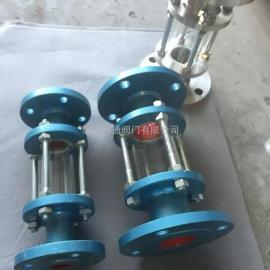 化工冷却水管道视镜 不锈钢管道视镜