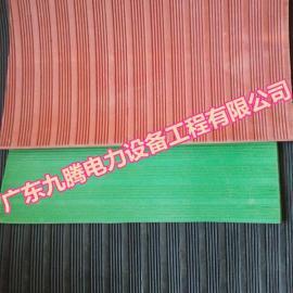河南黑色柳叶纹绝缘胶垫/变电所黑色柳叶纹绝缘胶垫