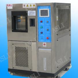 通标1000L恒温恒湿测试设备