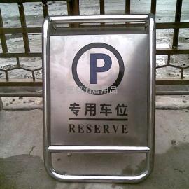 佛山不锈钢A字牌厂家-珠海禁止停车牌报价-停车告示牌定做