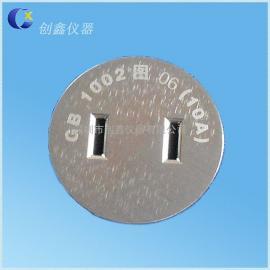 GB1002-2008-图6/6A.10A单相两极插头量规