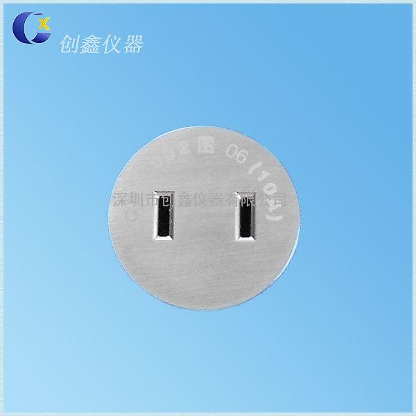 深圳创鑫GB1002-2008标准单相插头插座量规(全套19件)