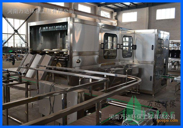 辽宁桶装水生产线设备厂家