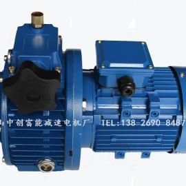 MB-3KW无级变速机200~1000转铸铁变速机