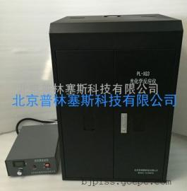 PL-XG3光化学反应仪