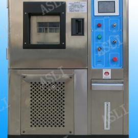 高低温试验机安全操作规范