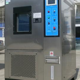 二槽式高低温试验机压缩机