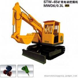 竖井矿用电动挖掘机