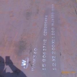 天津nm360耐磨板厂家年末甩货规格表