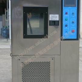 交变高低温试验机 配置清单