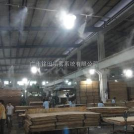 铭田开放式厂房降温设备,铁皮厂房降温系统,高效降温