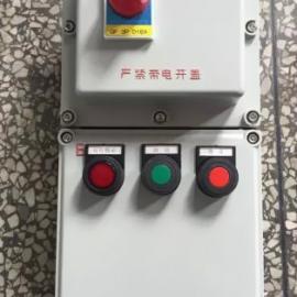 高�呵逑�C防爆控制箱
