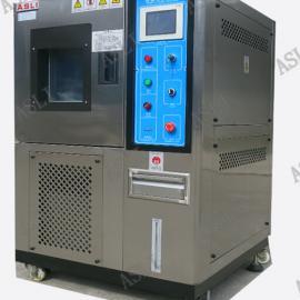 小型高低温试验机制造商