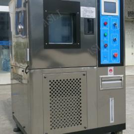 高低温试验机 基本知识