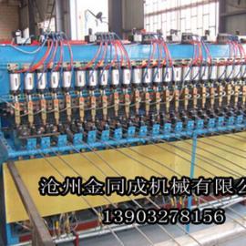 河北优质钢筋焊网机冷轧带肋钢筋焊网机全自动排焊机