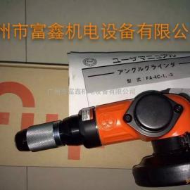 专业代理日本fuji气动整机:FA-4C-1角磨机