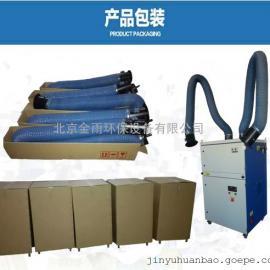北京金雨JY-3600S脉冲反吹双臂点焊埃清灰器 工业清灰设备 工业